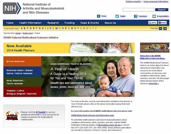 Screen capture of the homepage for the NIH Multicultural Health Planners website.