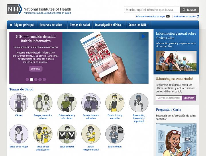Screen capture of the homepage for the NIH Spanish Health Information Portal.