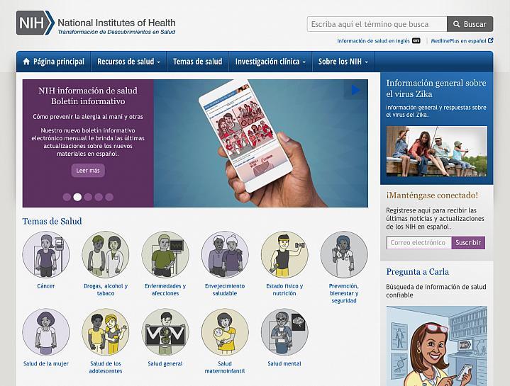 Screenshot of the Spanish-language health portal.