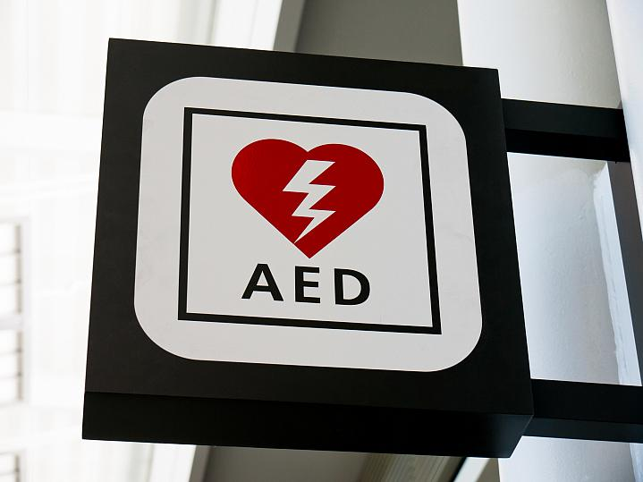 Sign for an automated external defibrillator