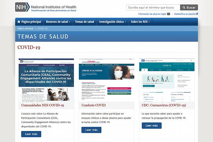 Screenshot of the COVID-19 Spanish resources webpage